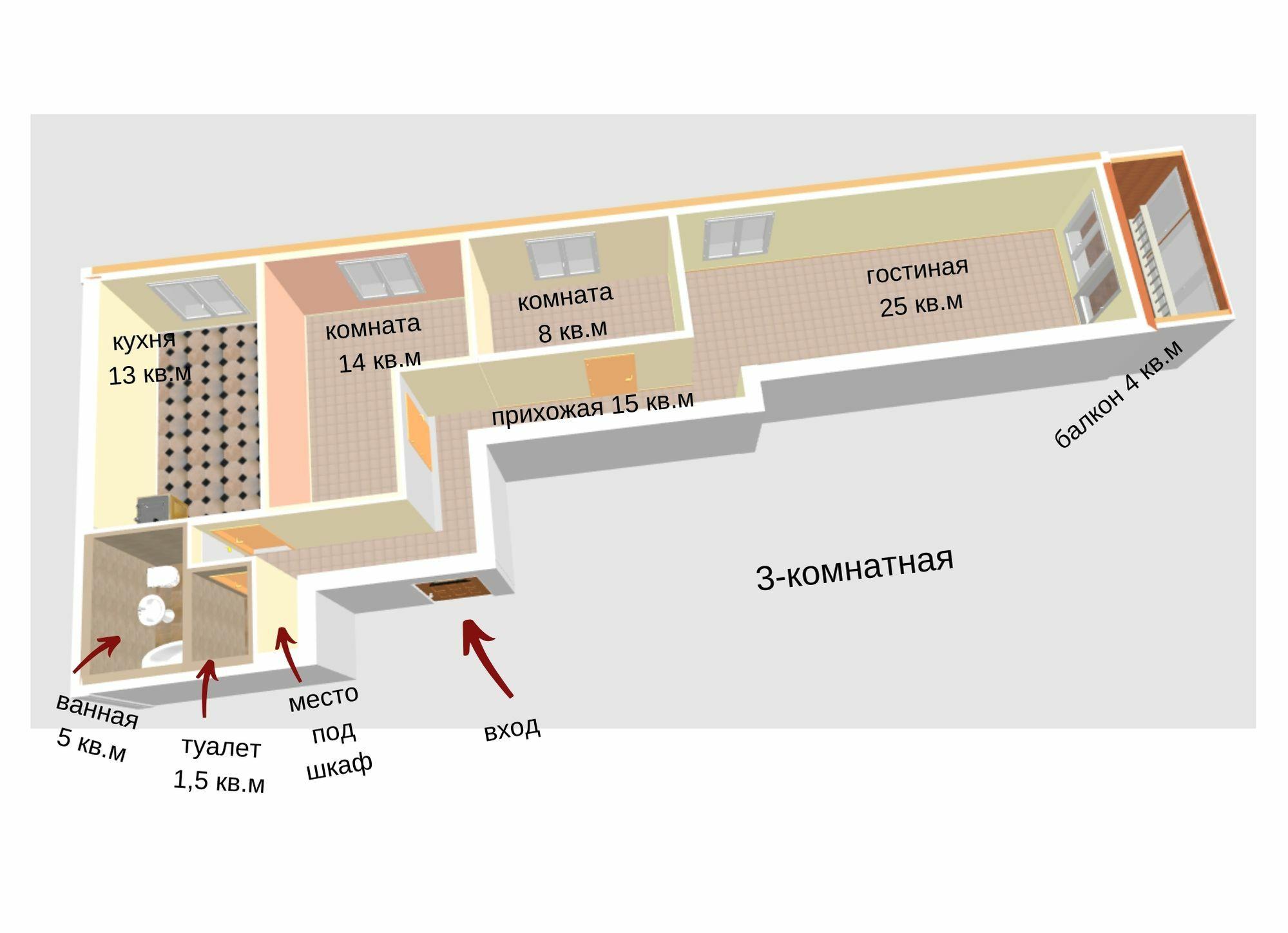 3-комнатная квартира, Томск, ул. Кедровая, 34