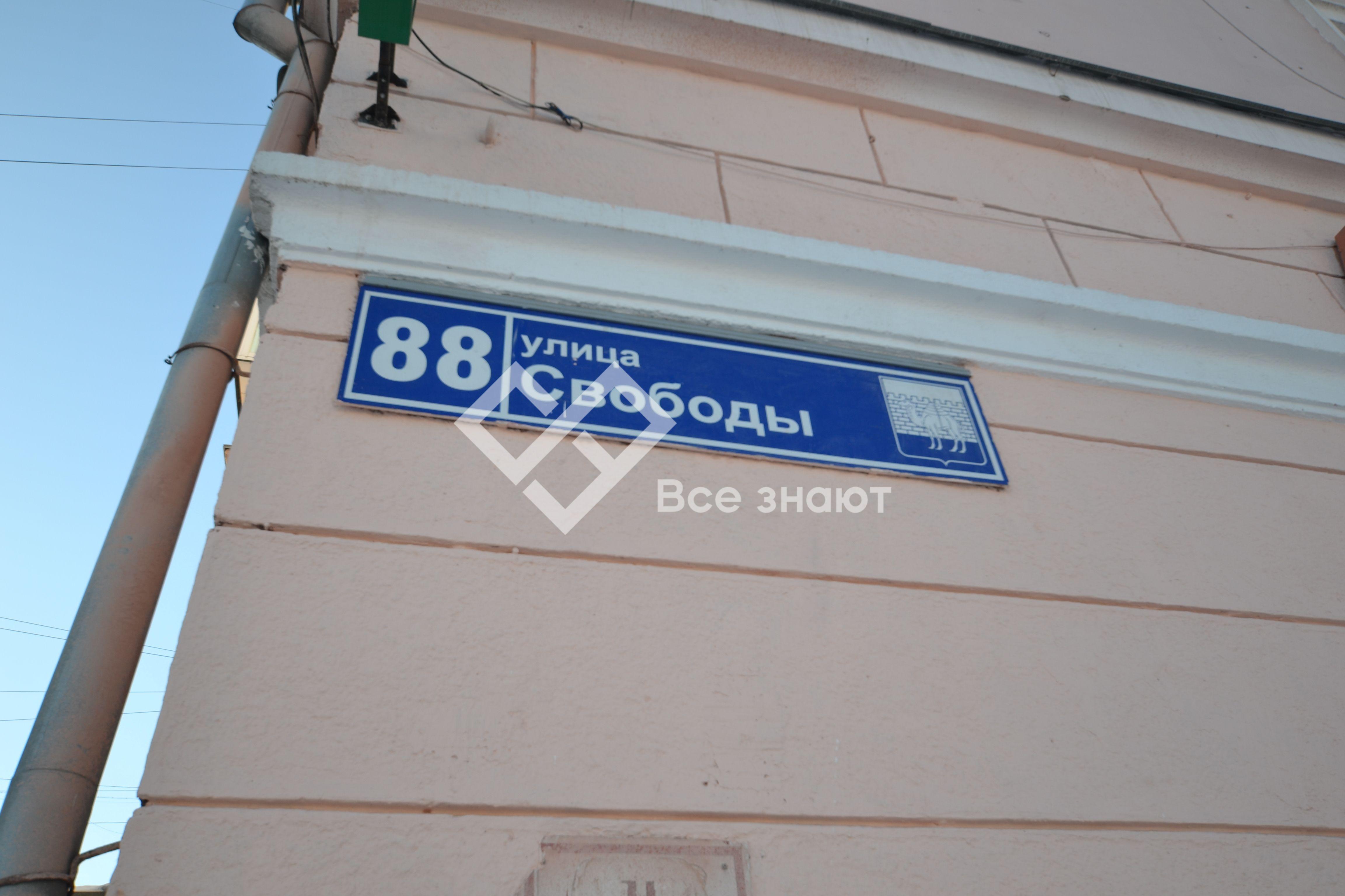 Free Purpose на продажу по адресу Россия, Челябинская область, Челябинск, Свободы ул., д. 88