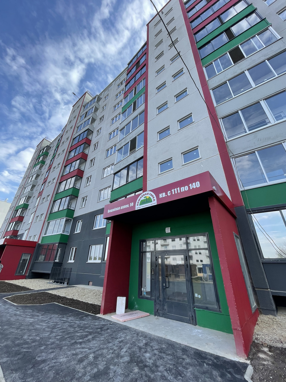 2к. квартира улица Вишнёвая Аллея 6