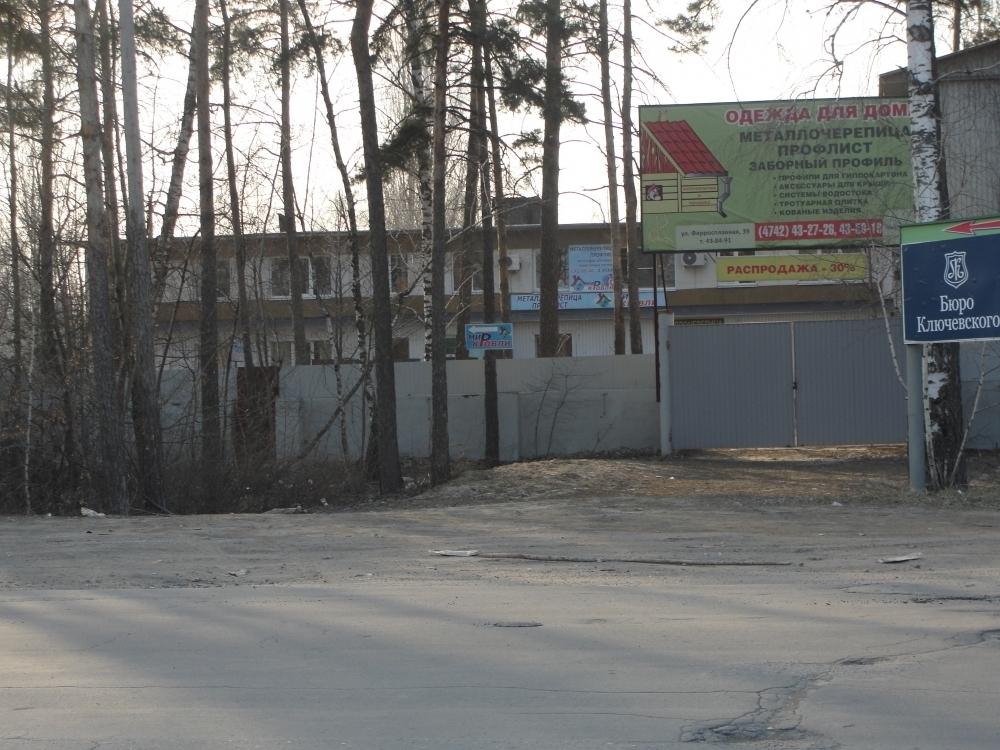 Office в аренду по адресу Россия, Липецкая область, Липецк, Ферросплавная ул., д. 39