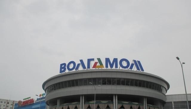 Продаётся 1-комн.               квартира, 15 cот.,  Волжский,               , Александрова ул, д. 12