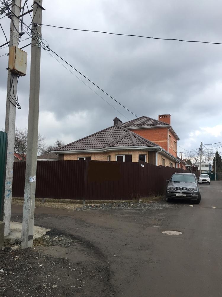 Продажа / Дом