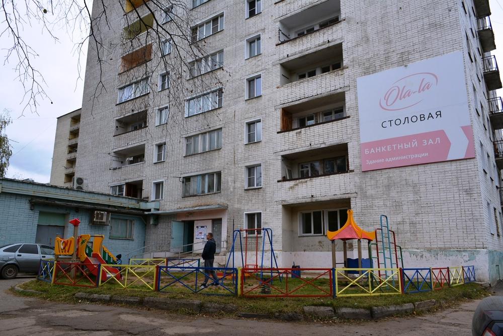 Кировская область, Киров, ул. Профсоюзная, 71 8