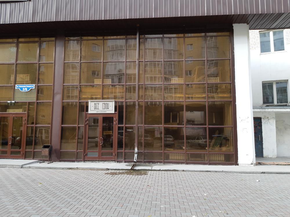 Тюменская область, Тюмень, ул. Николая Гондатти, 2 к.6