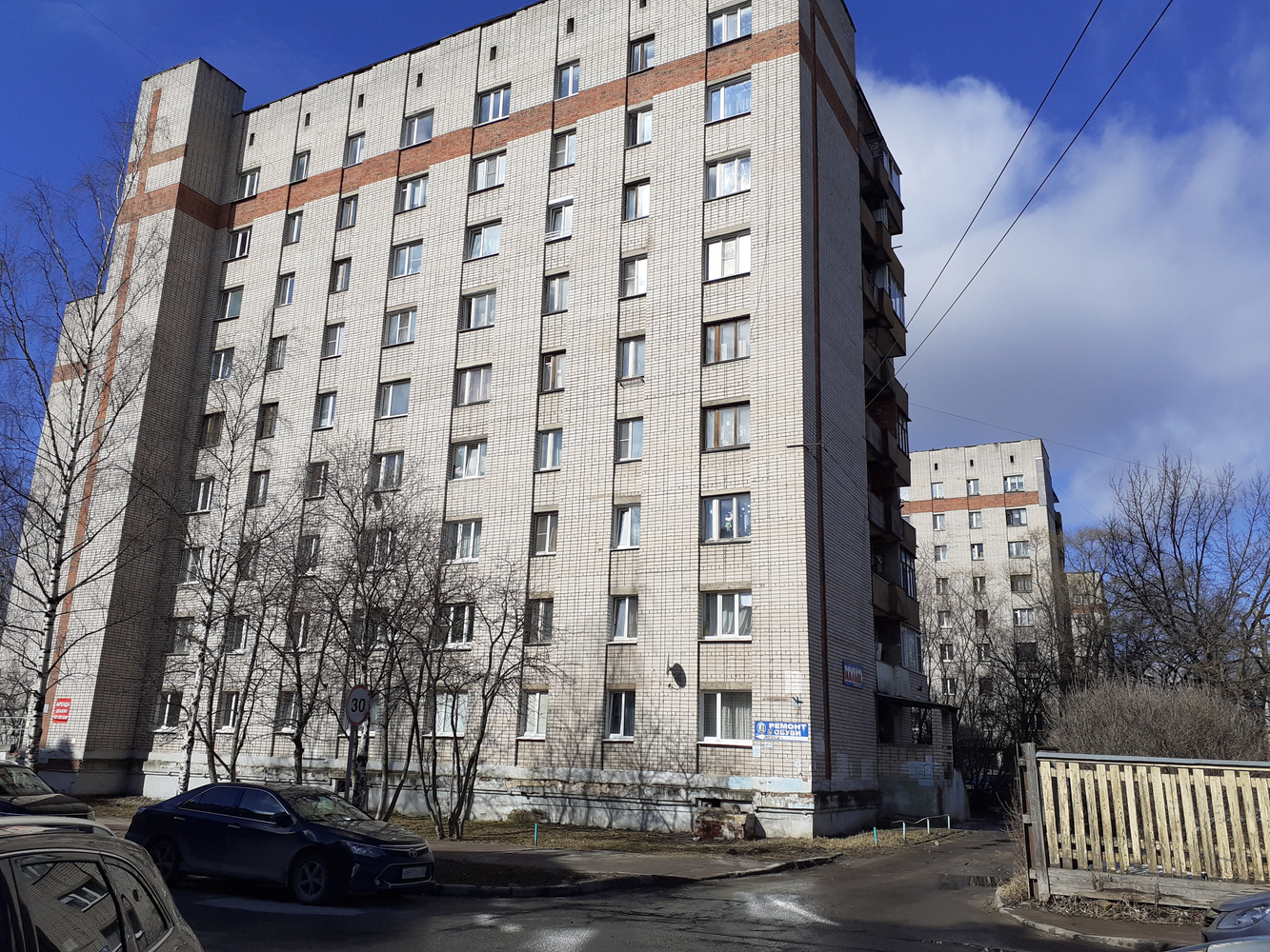 Продажа комнаты, Вологда