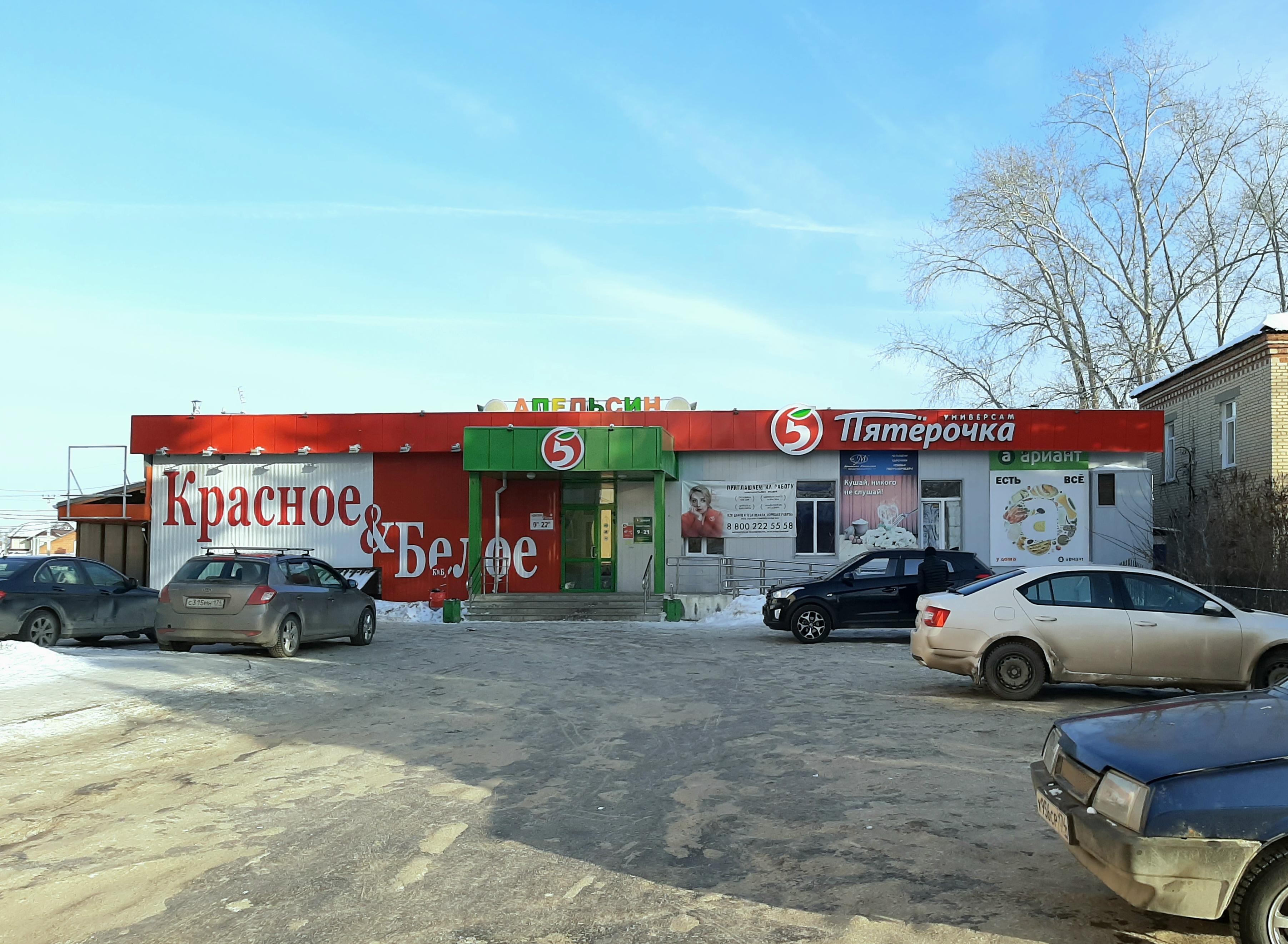 Челябинская область, Сосновский район, Долгодеревенское, ул. 1 Мая, 135А
