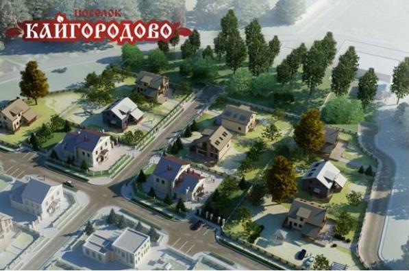Челябинская область, Сосновский, Кайгородово
