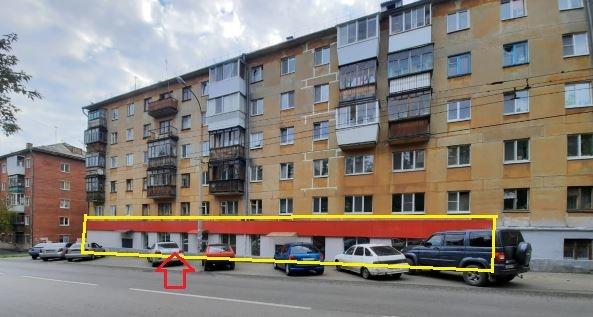 Свердловская область, Екатеринбург, ул. 40-летия Октября, 32