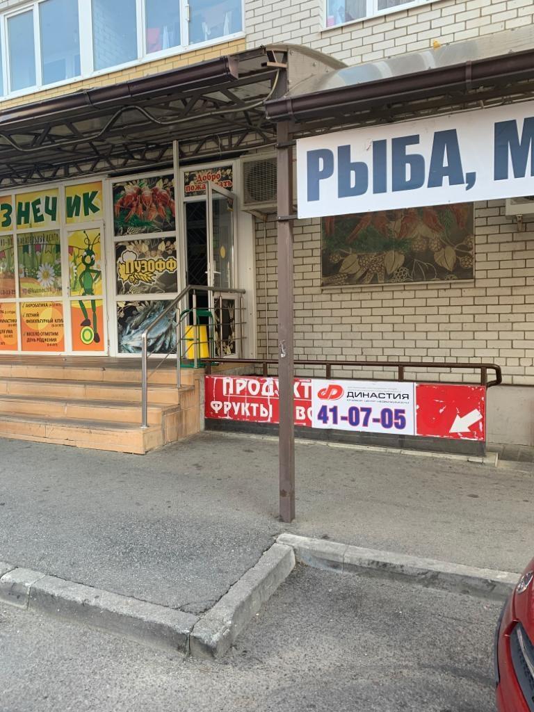 Retail в аренду по адресу Россия, Ставропольский край, Ставрополь, Макарова ул., д. 26Б