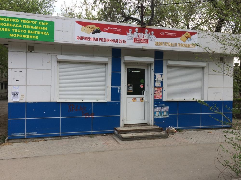 Челябинская область, Челябинск, ул. Артиллерийская, 116
