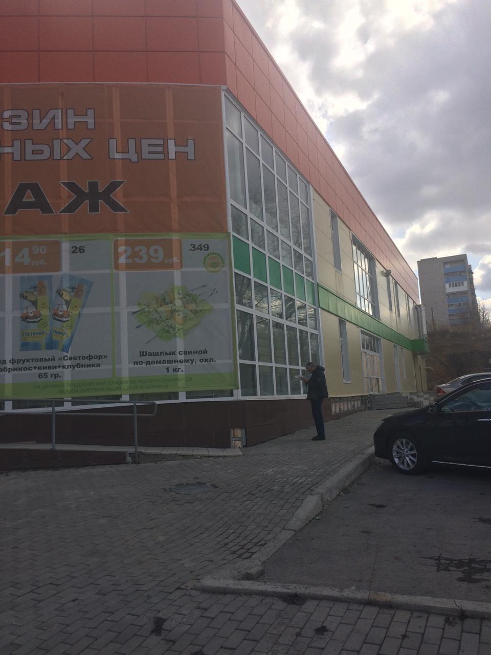 Свердловская область, Каменск-Уральский, ул. Алюминиевая, 79 3