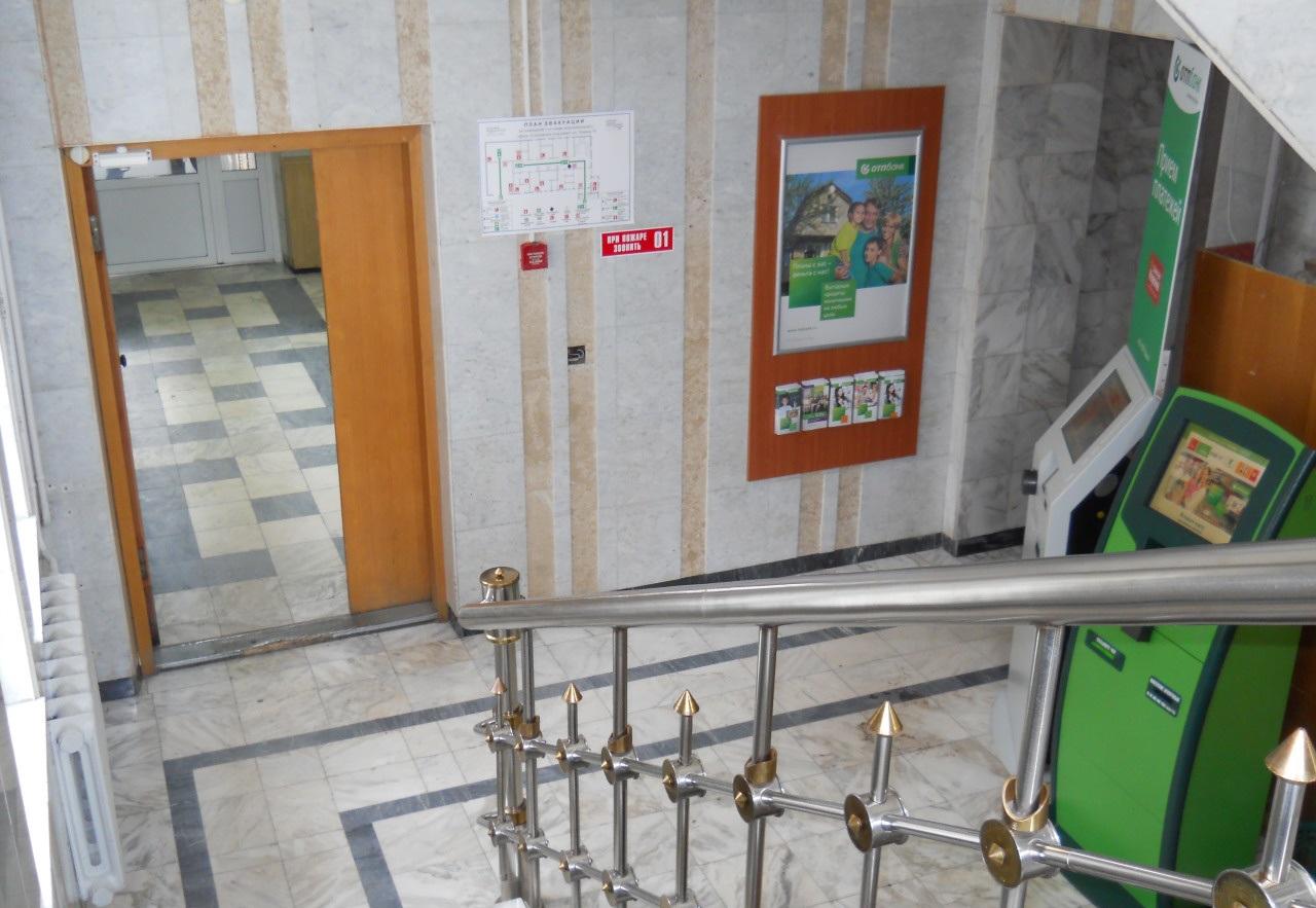 Office на продажу по адресу Россия, Омская область, Таврический район, Таврическое, Ленина ул., д. 79