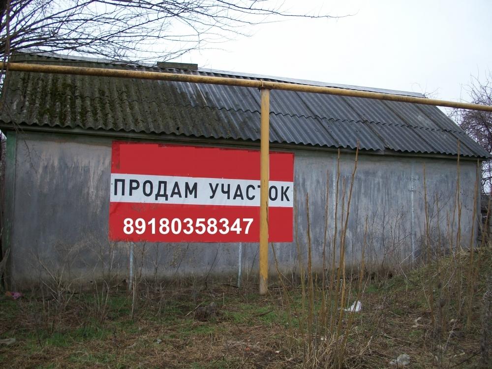 Oбъект № 311250