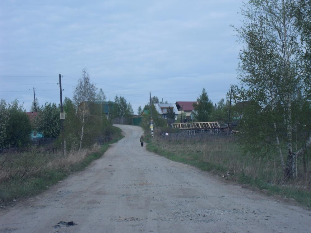 песня про красногвардейский поселок артемовский район свердловской области мужское 810
