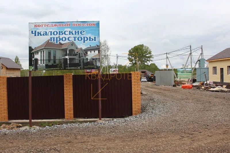 Купить земельный участок: с Каменка, обл Новосибирская