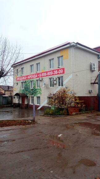 г. Кострома, ул. Опалиха, д.9