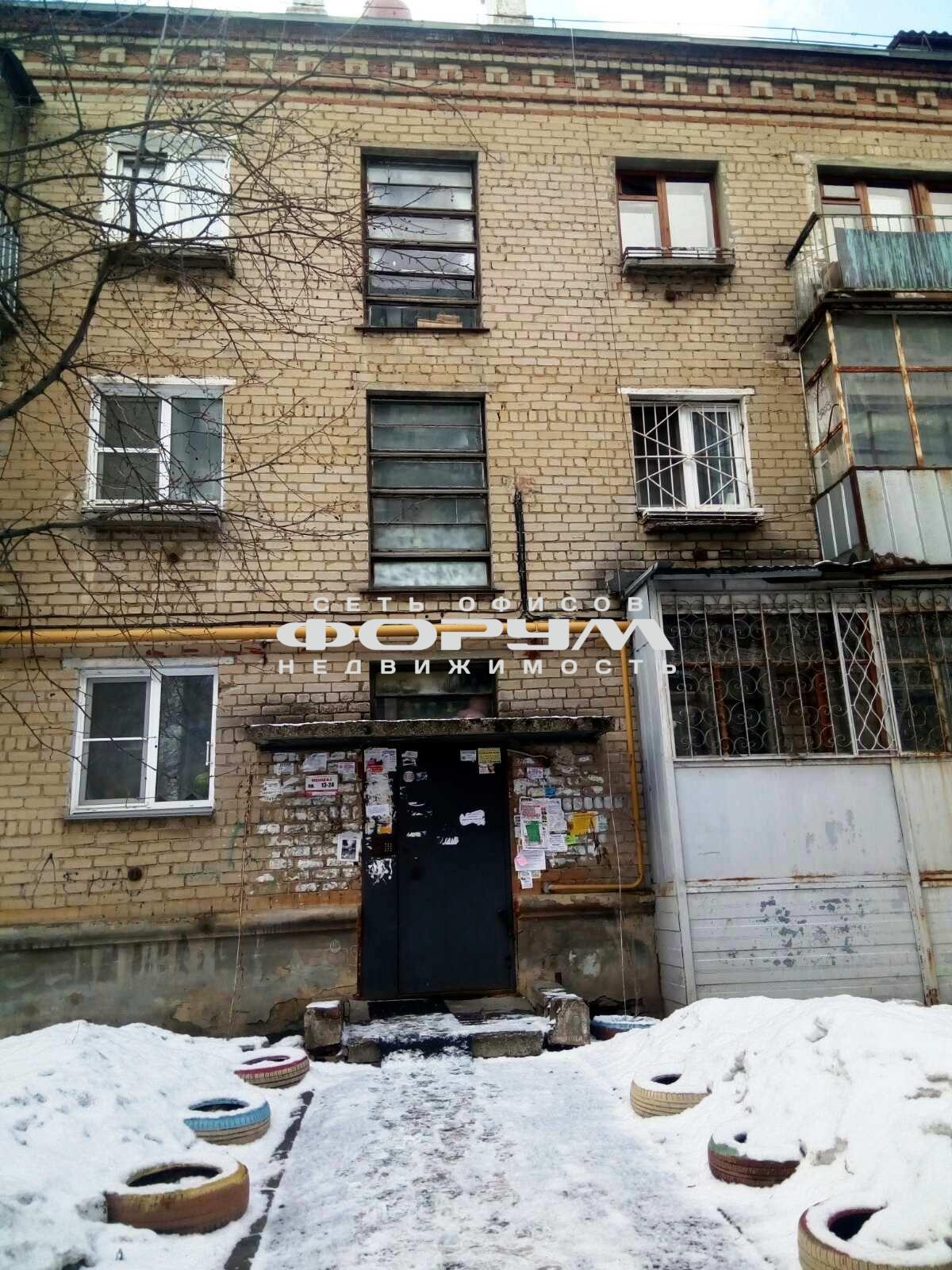 Челябинская область, Челябинск, ул. Белорецкая, 70