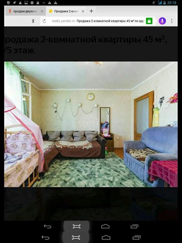 Свердловская область, Екатеринбург, ул. Самолетная, 3