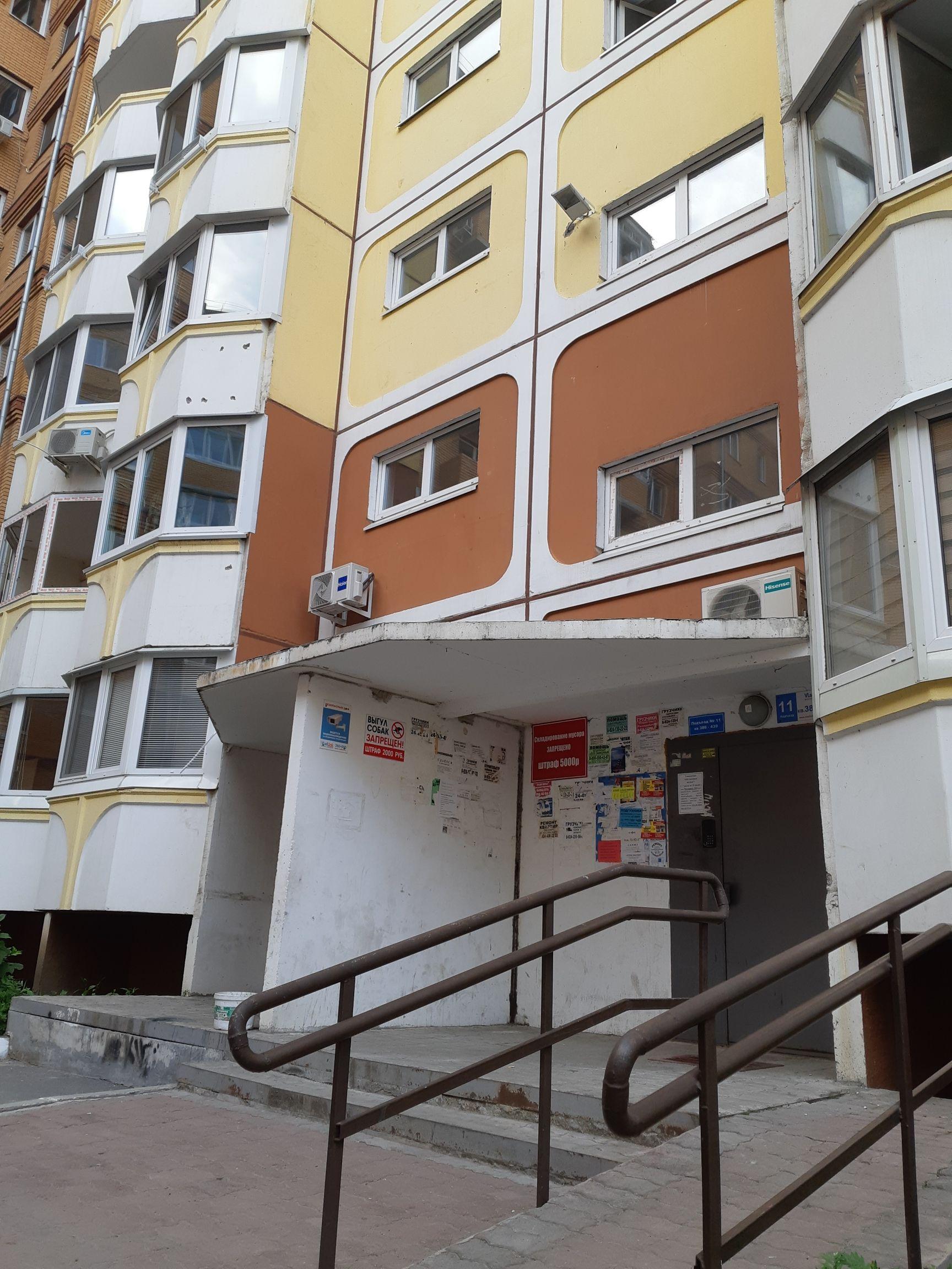 Фото: Продается отличная квартира на 4м этаже, готовое решение заехать и жить
