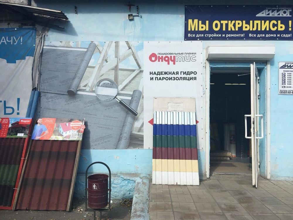Оренбургская область, Новотроицк, ул. Строителей, 15 6