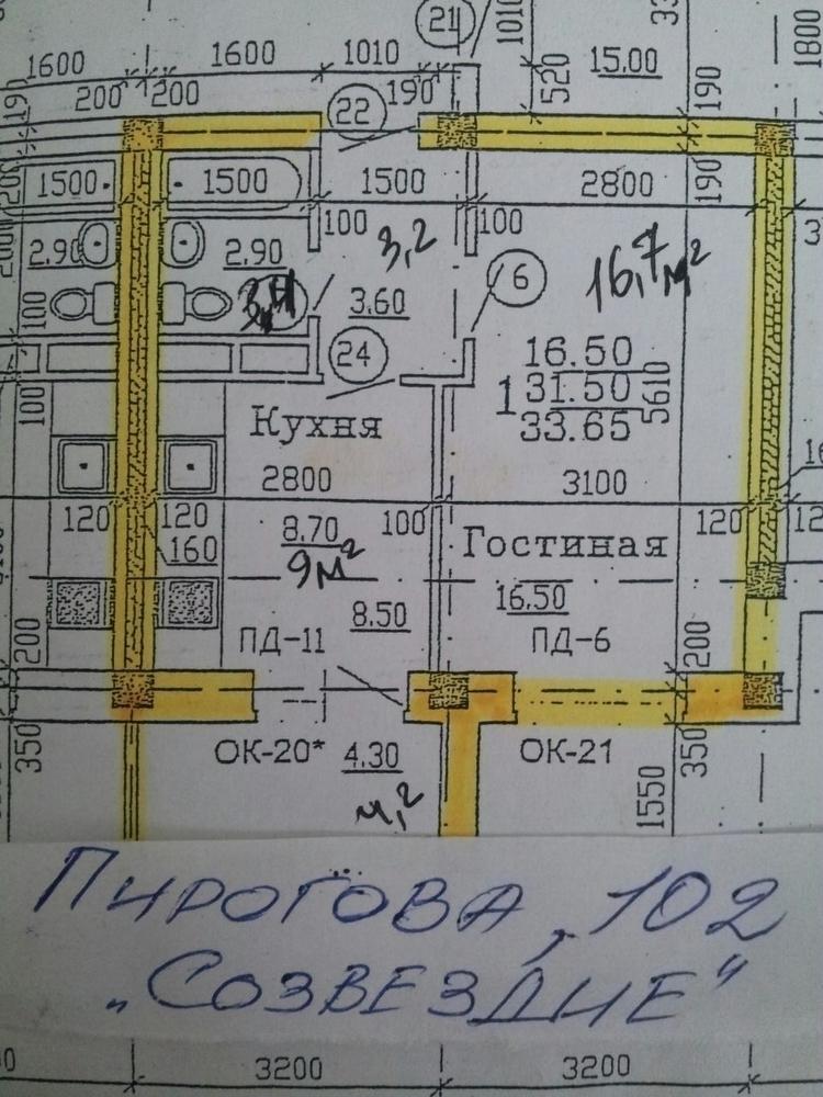 Ставропольский край, Ставрополь, Пирогова ул., д. 102