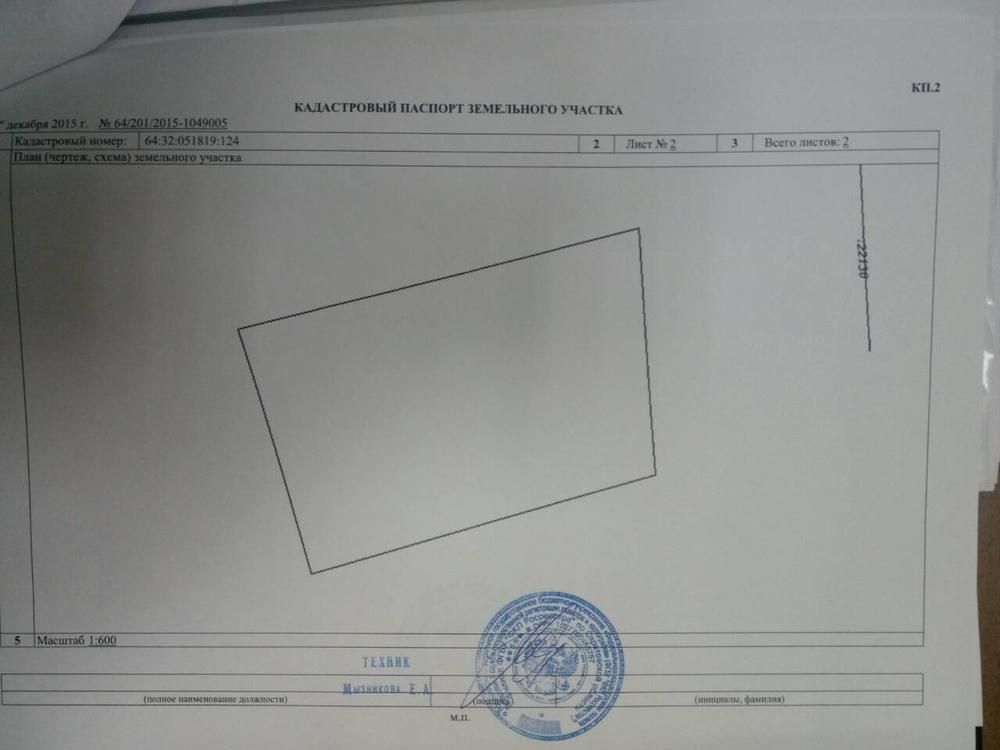 Саратовская область, Саратов, Лесная ул., д. 51