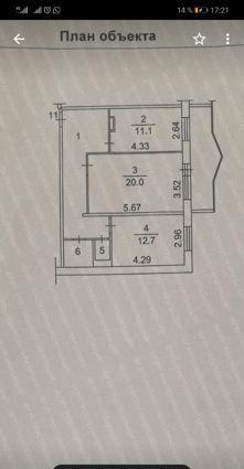 Квартира на продажу по адресу Россия, Томская область, Томск, Суворова ул., д. 17