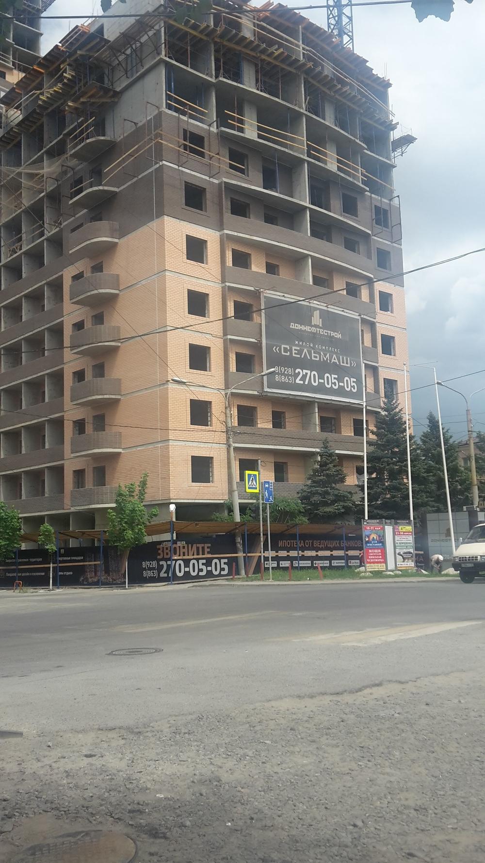 Продажа / Двухкомнатная квартира новостройка