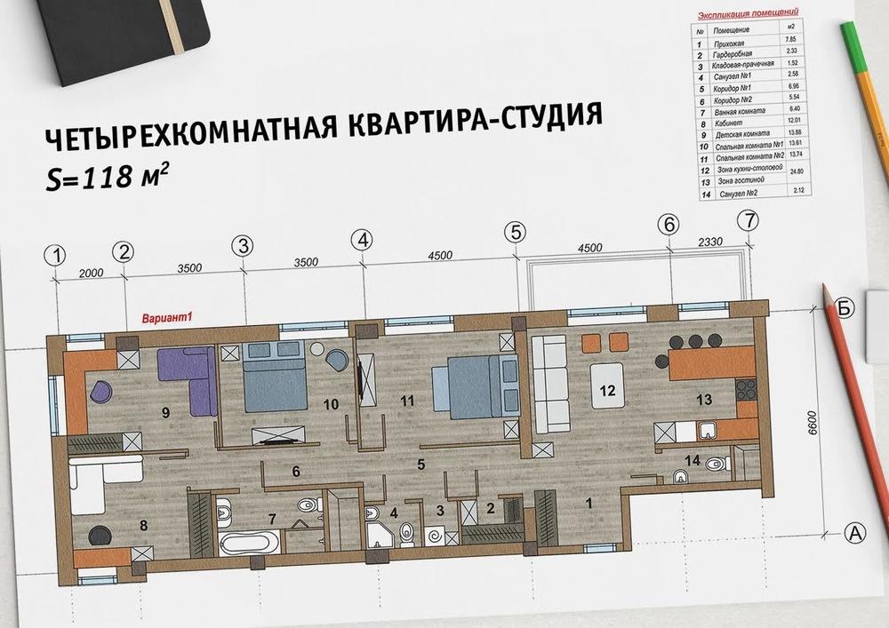 Челябинская область, Челябинск, ул. Труда, 164/2