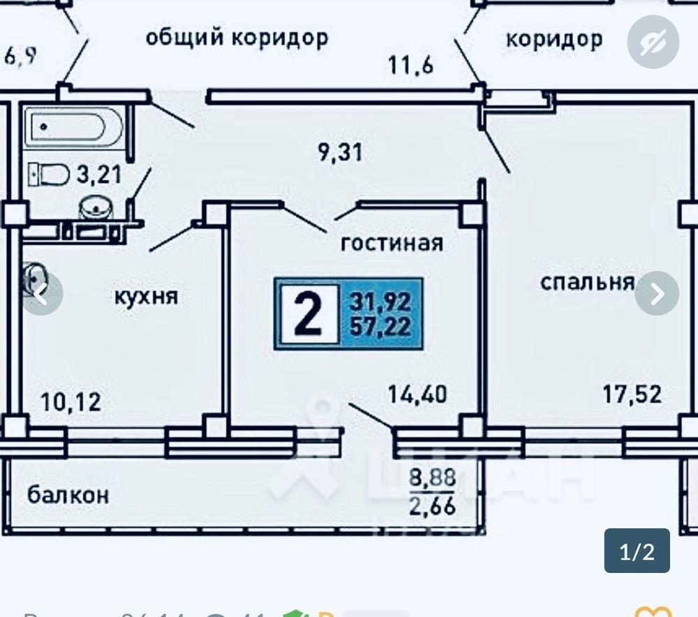 Красноярский край, Сосновоборск, пр-кт Мира, 17 3