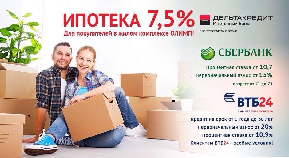 ипотека первоначальный взнос 40 размер оплаты труда