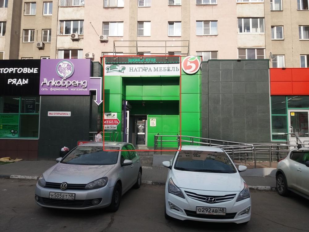 Free Purpose в аренду по адресу Россия, Липецкая область, Липецк, Торговая пл, д. 2
