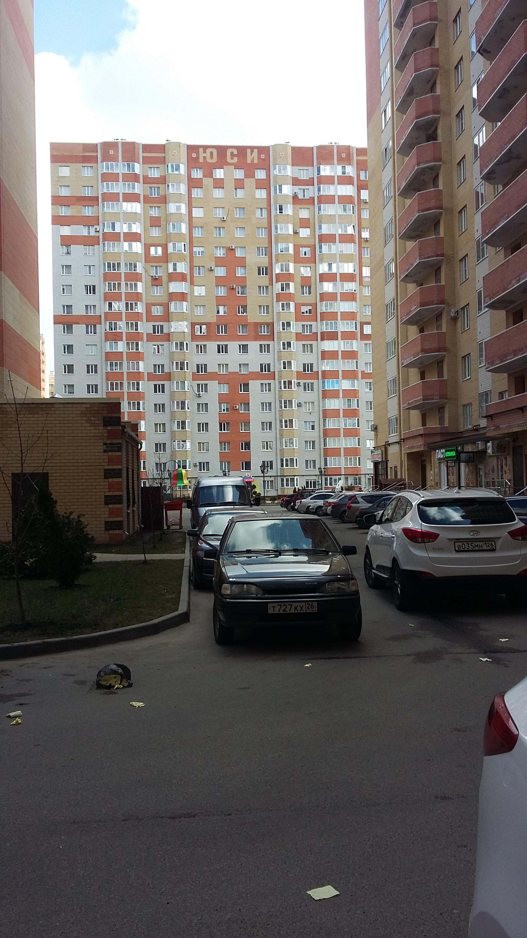 Free Purpose на продажу по адресу Россия, Ставропольский край, Ставрополь, Тухачевского ул.