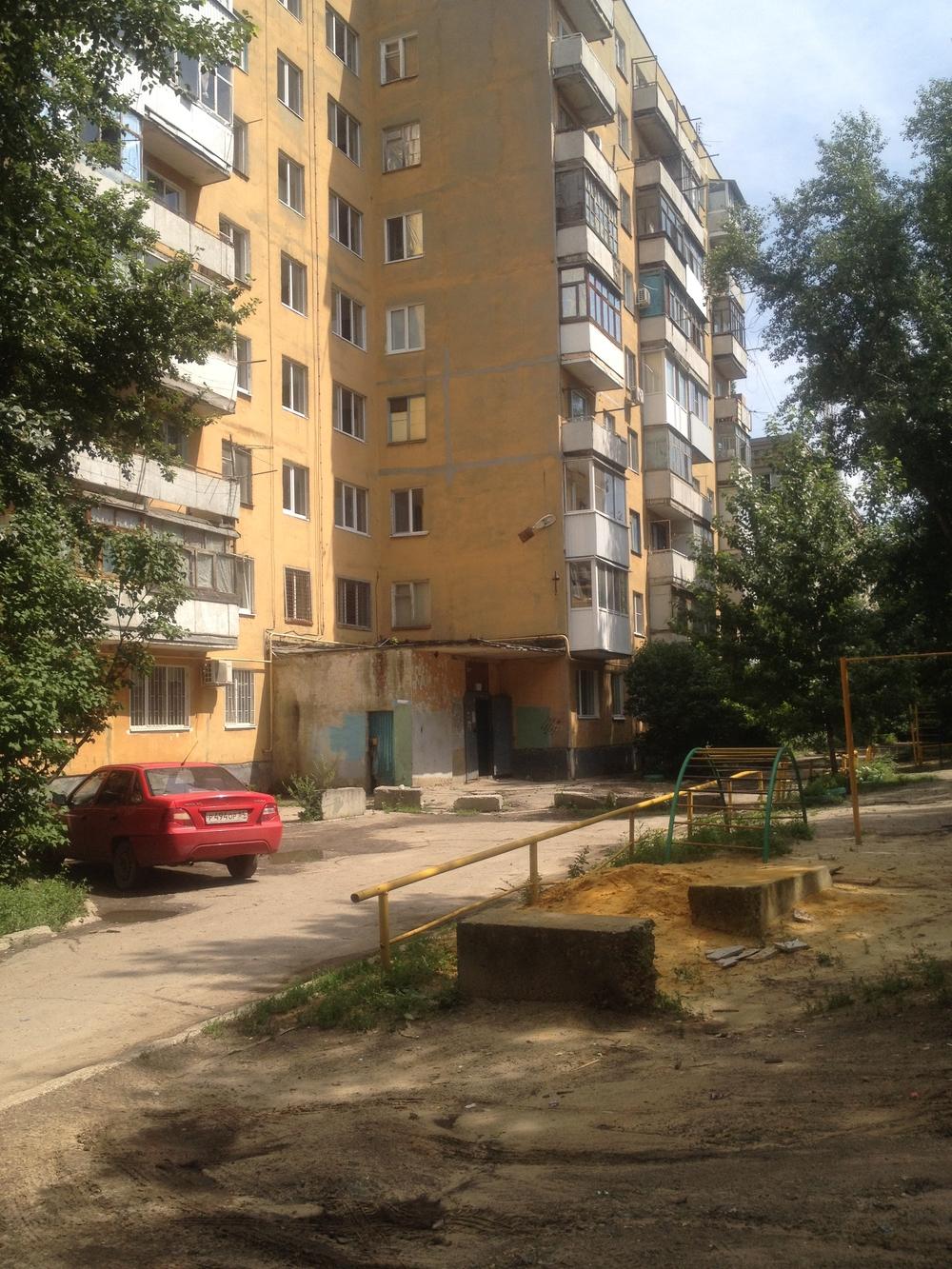 Саратовская область, Саратов