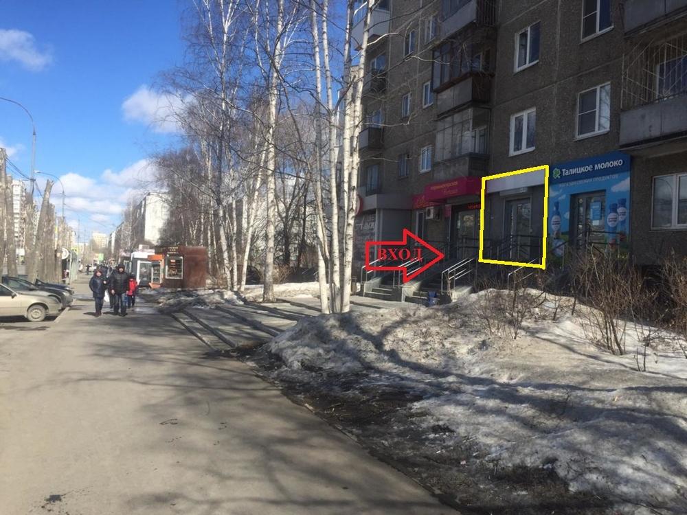 Свердловская область, Екатеринбург, ул. Викулова, 45
