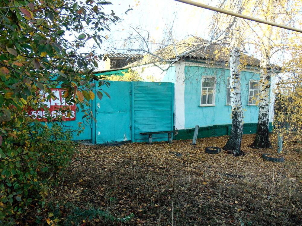 Продается домик в Белгородской обл.