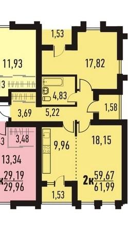 Квартира на продажу по адресу Россия, Томская область, Кисловка, Марины Цветаевой ул., д. 4