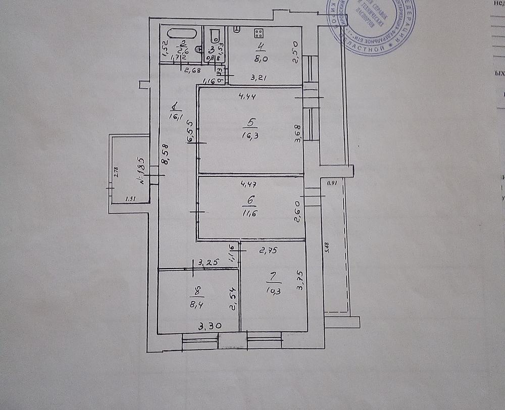 Кировская область, Киров, Сурикова ул., д. 41