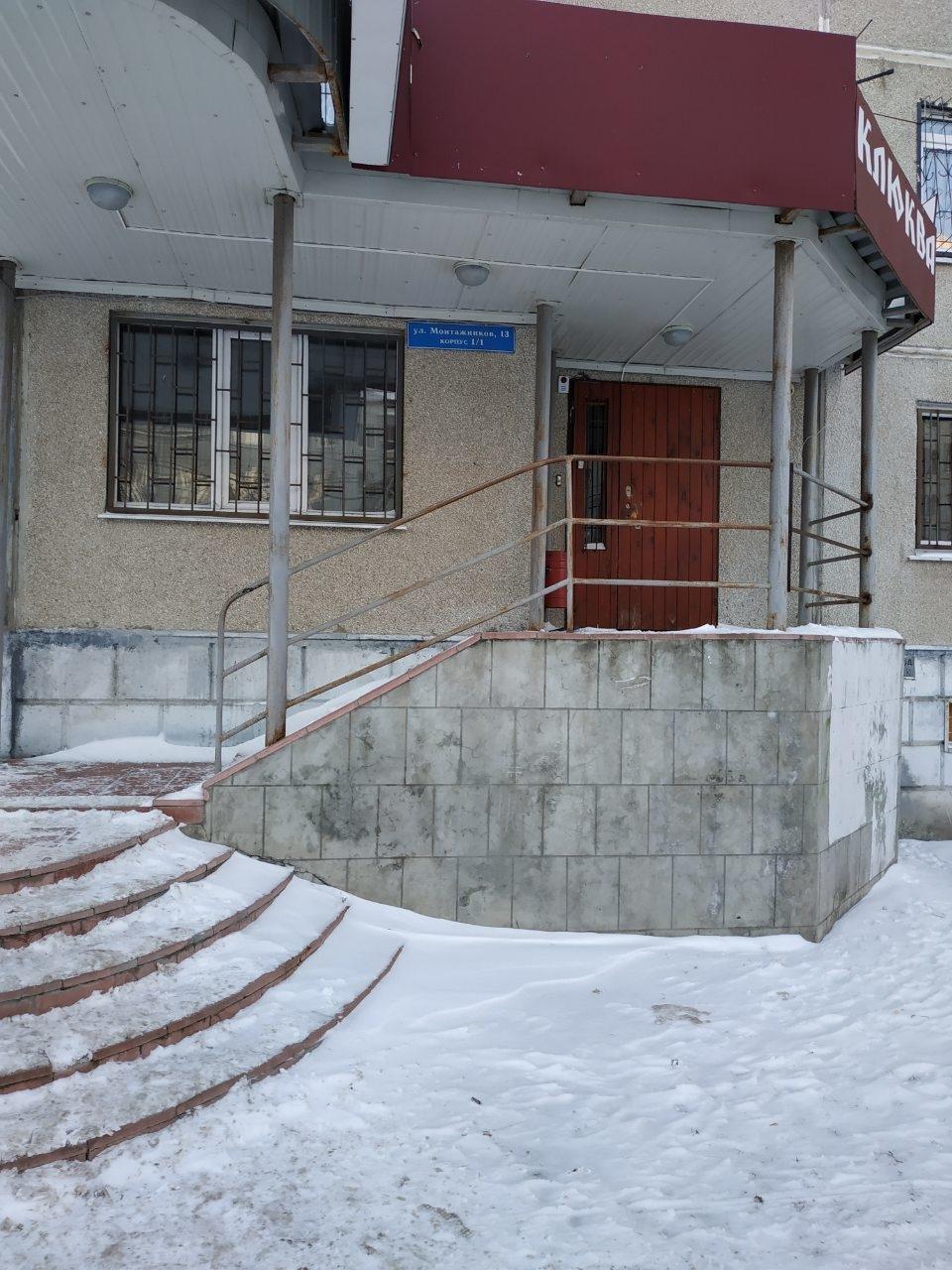 Тюменская область, Тюмень, ул. Монтажников, 13 к.1