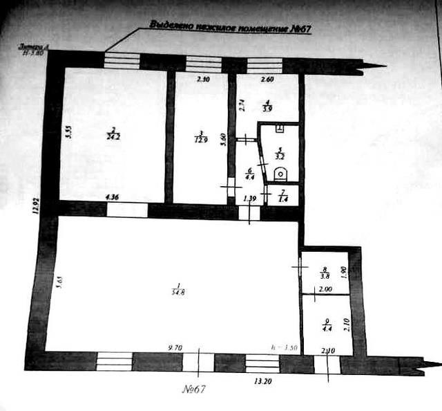 Фото: Продадим помещение на 1-м этаже по адресу Уссурийск, Ленина д