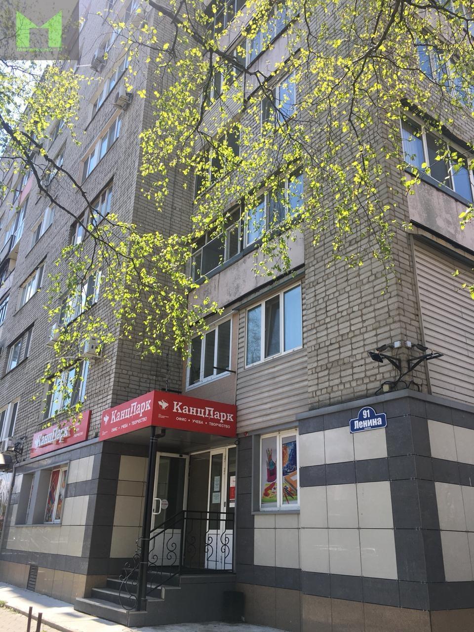 Фото: Продам 2к квартиру в самом Центре Уссурийска