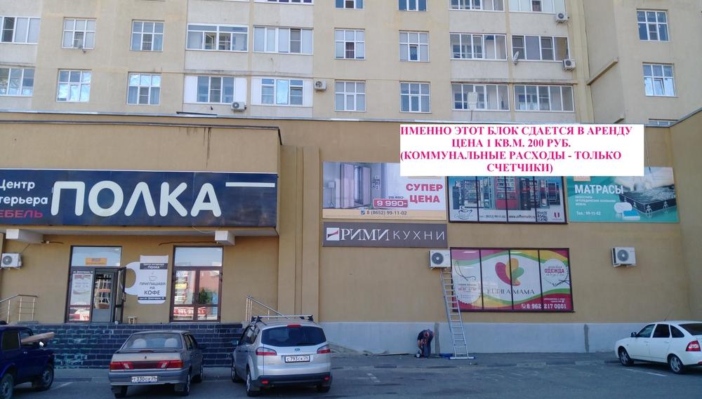 Retail в аренду по адресу Россия, Ставропольский край, Ставрополь, Доваторцев ул.