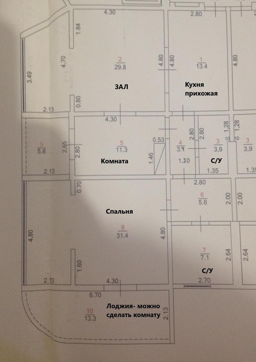 Квартира в аренду по адресу Россия, Краснодарский край, Сочи, Яна Фабрициуса ул., д. 2/9А
