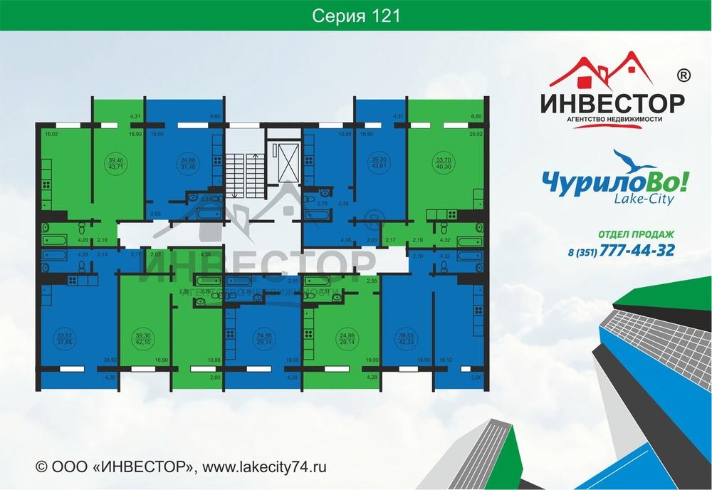 Челябинская область, Челябинск, ул. 2-я Эльтонская, 3 к.23