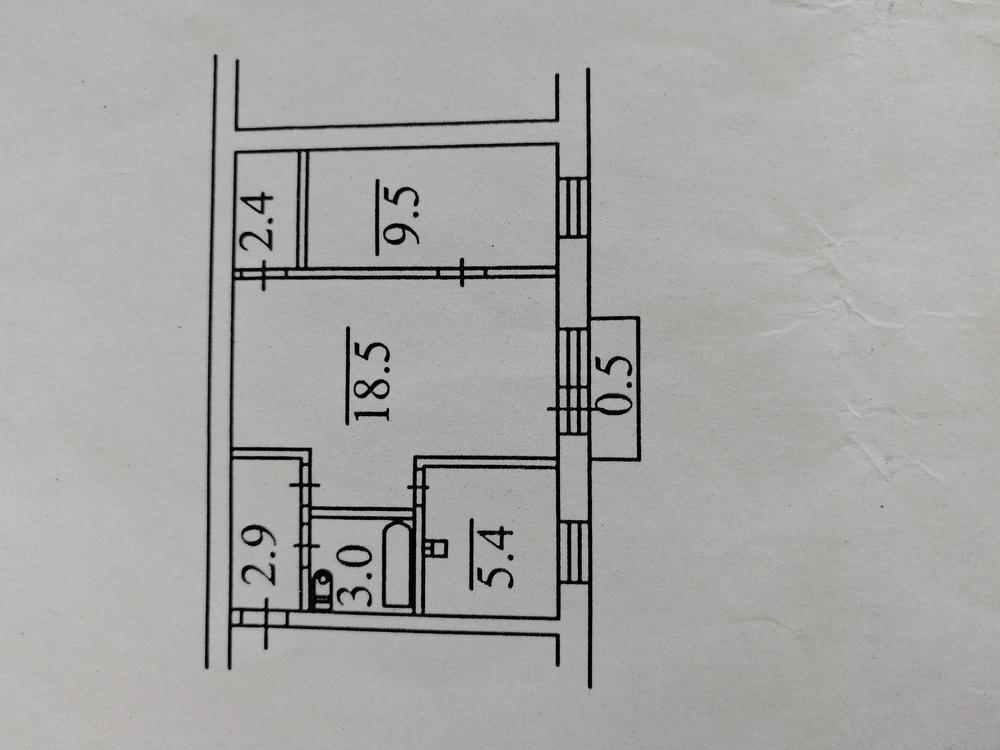 Фото: Продам 2-комнатную квартиру в районе Центральной Площади