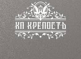 г Краснодар, Крепость, Новодмитриевская , д.10 3,00 м²