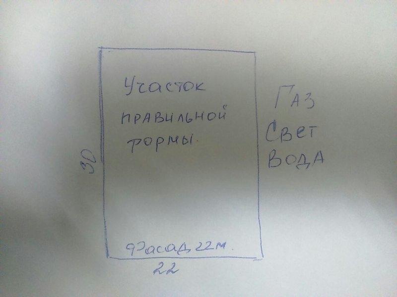 Oбъект № 2344188