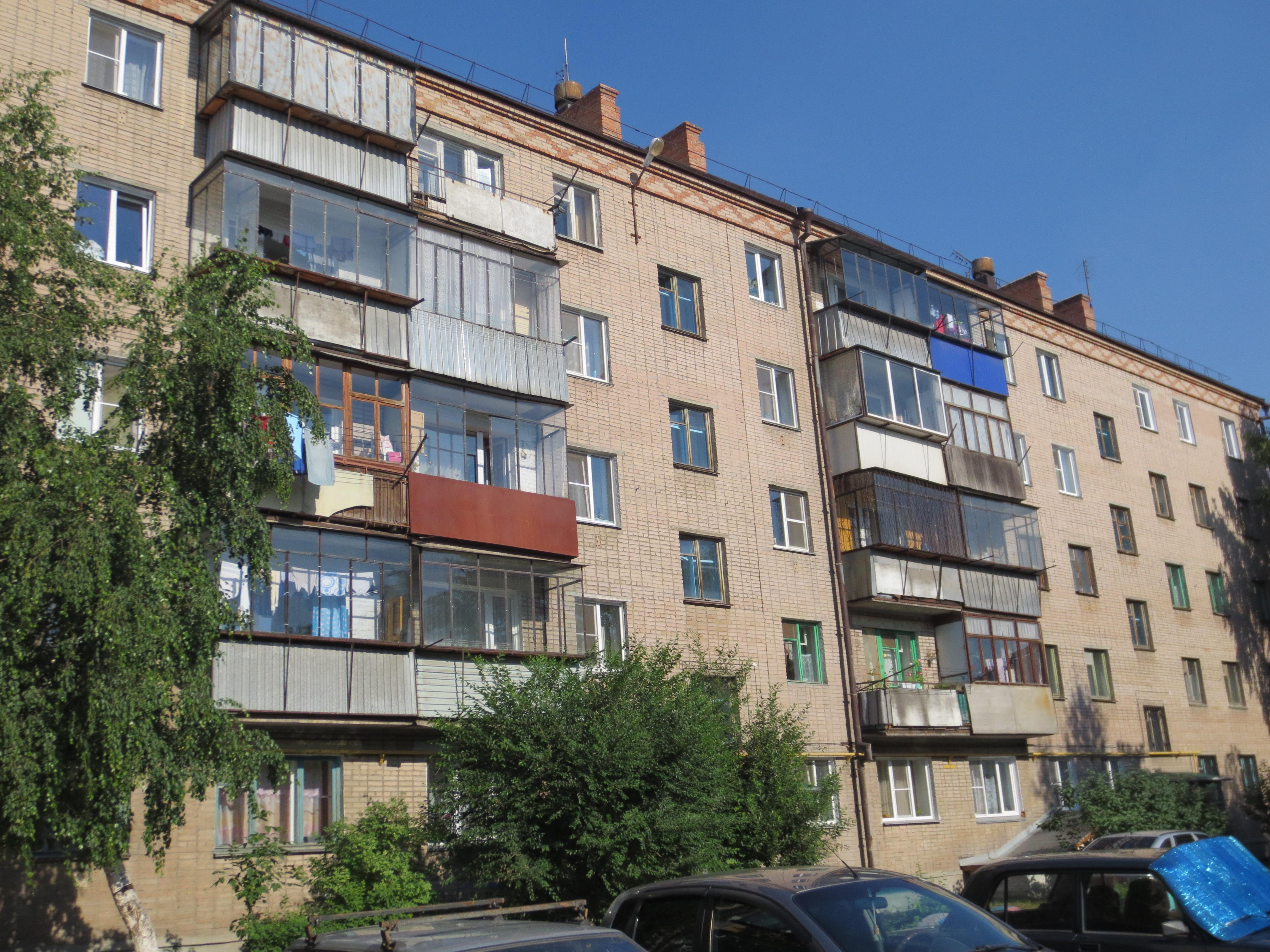 3к. квартира улица Карла Маркса 18