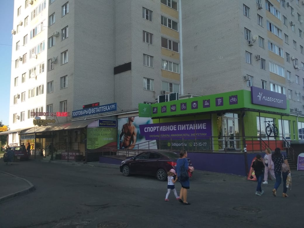 Free Purpose на продажу по адресу Россия, Ставропольский край, Ставрополь, Макарова ул.