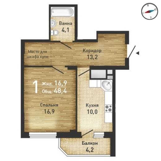 бюджетное екатеринбург дом высокого класса ломоносов 2-хкомнатные квартиры гараж